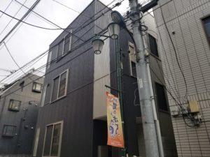 Musashi Seki