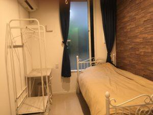 Room # 103