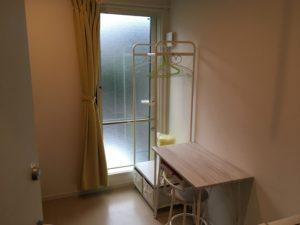 Room # 106