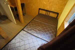 Room #204-2