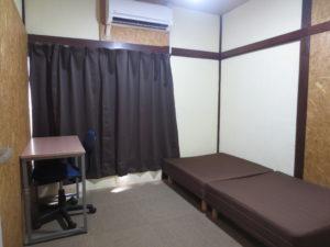 Room #101