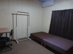Room #205-1