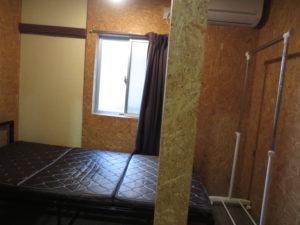 Room #204-1