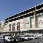 イオン北戸田 ショッピングセンター