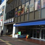 Tobu store