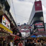 上野駅まで直通22分