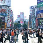 渋谷約30分!