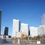 横浜へ52分