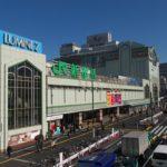 新宿へ28分